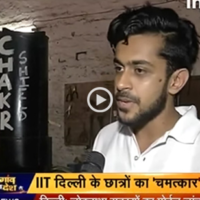 Students of IIT Delhi found a permanent solution